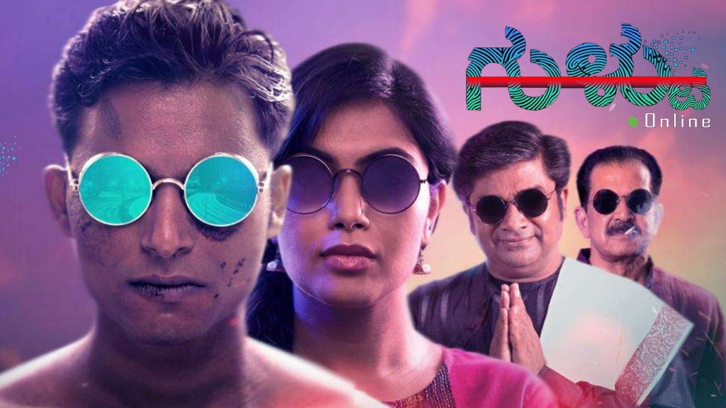 Sunglass kannada movie free download hd