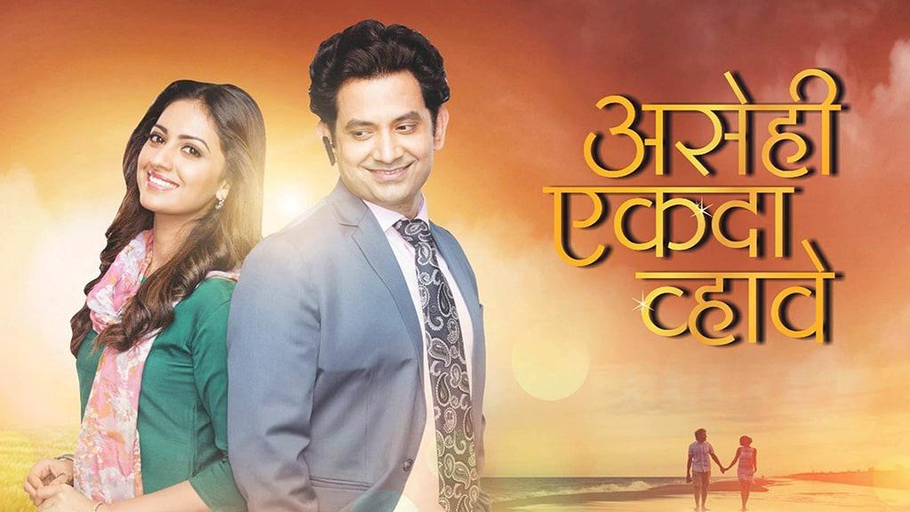 mumbai marathi movie
