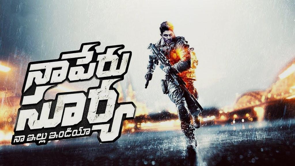 Naa Peru Surya Naa Illu India Telugu Movie Reviews Ratings