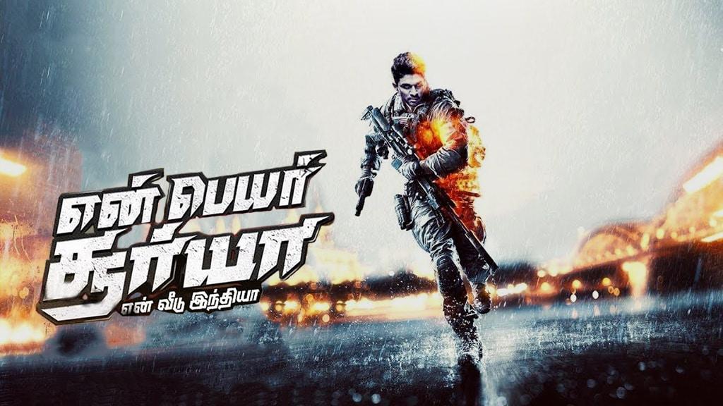 naa peru surya movie download tamilrockers