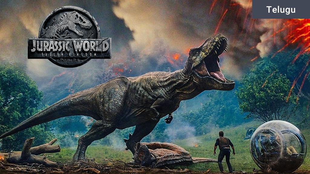 Jurassic World Fallen Kingdom Telugu Movie Reviews Ratings