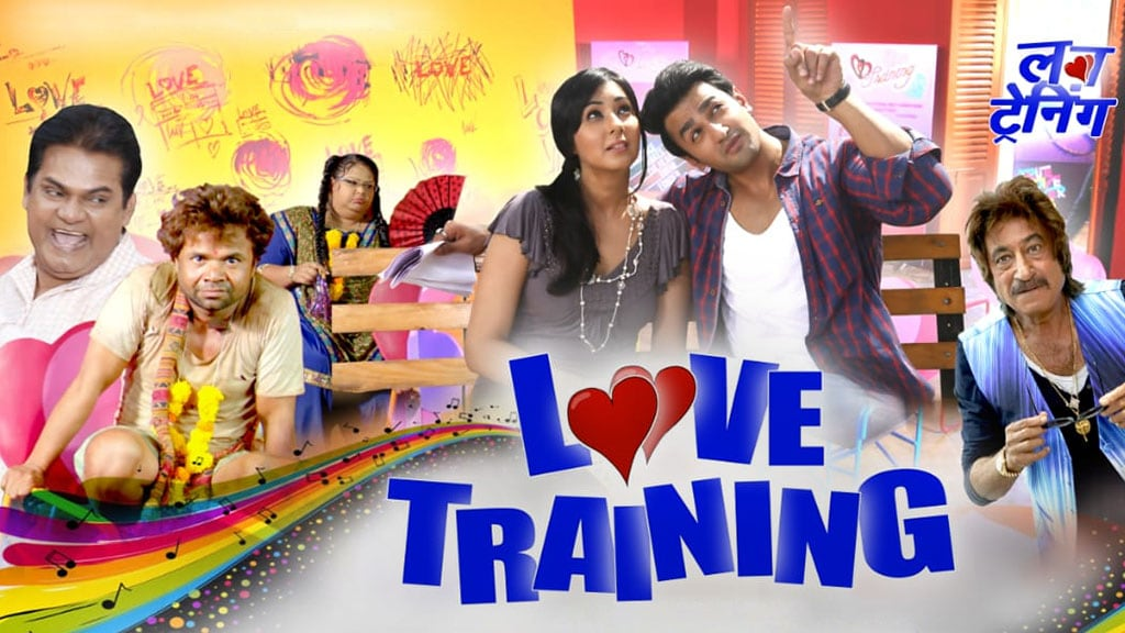 Download Love Training Poster