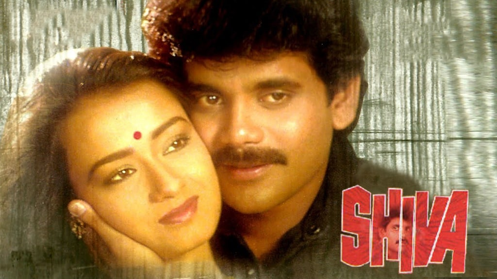 Shiva Hindi Movie Review