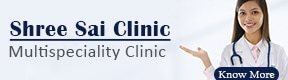 Shree Sai Clinic