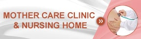 Mother Care Clinic & Nursing Home