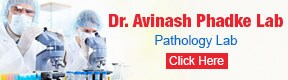 DR AVINASH PHADKE LAB