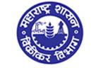 Department of Sales Tax in Cbd Belapur, Mumbai