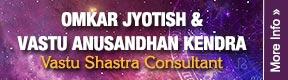 Omkar Jyotish & Vastu Anusandhan Kendra