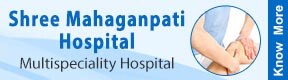 SHREE MAHAGANPATI HOSPITAL