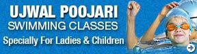 Ujwal Poojari Swimming Classes