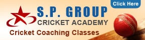 S P Group Cricket Academy