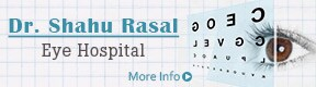Dr Shahu Rasal