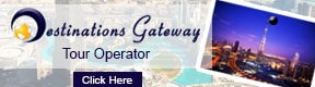 Destinations Gateway