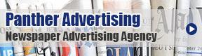Panther Advertising