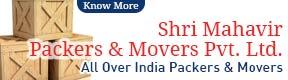Shri Mahavir Packers & Movers Pvt Ltd