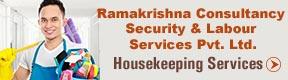 Ramakrishna Consultancy Security & Labour Services Pvt Ltd