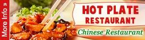 Hot Plate Restaurant