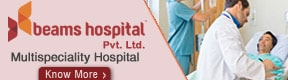 Beams Hospitals Pvt Ltd