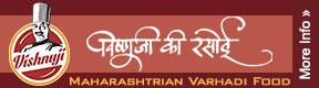 Vishnuji Ki Rasoi