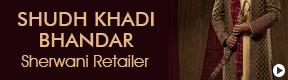 Shudh Khadi Bhandar