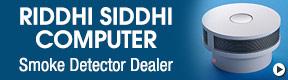 Riddhi Siddhi Computer