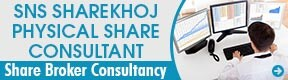 Sns Sharekhoj Physical Share Consultant