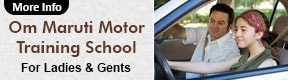 Om Maruti Motor Training School
