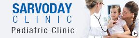 Sarvoday Clinic