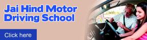 Jai Hind Motor Driving School