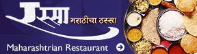 Rassa Marathicha Thassa