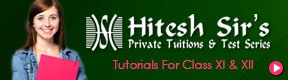 Hitesh Sirs Private Tuition And Test Series