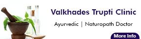 Valkhades Trupti Clinic