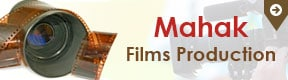 Mahak Films Production