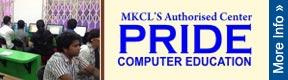 Pride Computer Education