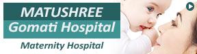Matushree Gomati Hospital