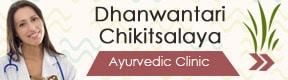 Dhanwantari Chikitsalaya