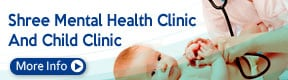 Shree Mental Health Clinic And Child Clinic