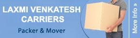 Laxmi Venkatesh Carriers