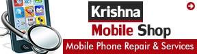 Krishna Mobile Shop