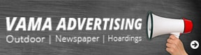 Vama Advertising
