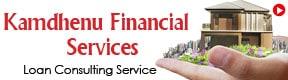 Kamdhenu Financial Services