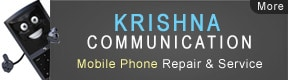 Krishna Communication