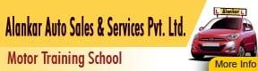 ALANKAR AUTO SALES & SERVICE PVT LTD