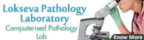 Lokseva Pathology Laboratory