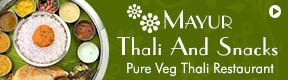 Mayur Thali And Snacks