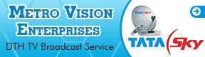 Metro Vision Enterprises