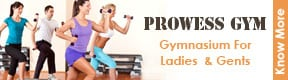Prowess gym