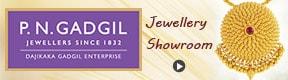 P N Gadgil Jewellers  Pvt  Ltd