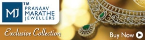 Pranaav Marathe Jewellers