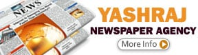 Yashraj Newspaper Agency
